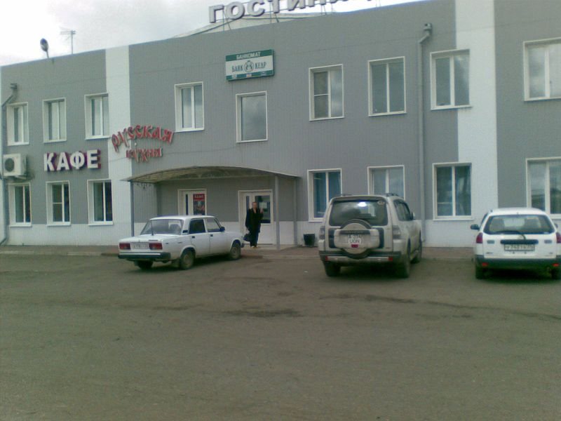 "Россия. Канск. Гостиница ""Медведь"". Russia. Kansk. Hotel ""Bear""."