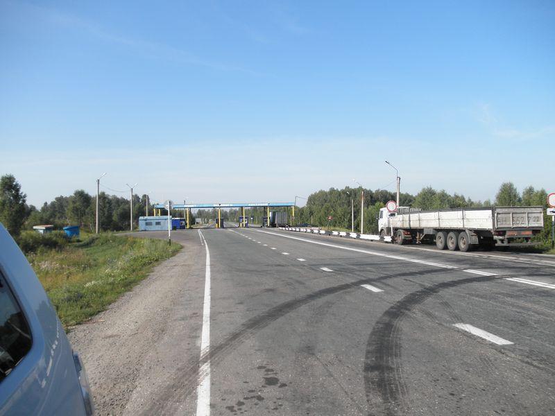 "Дорога ""Алтай - Кузбасс"". Road ""Altai - Kuzbass""."