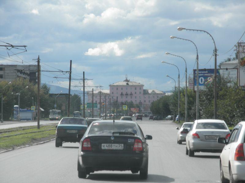 Сибирь. Красноярск. Siberia. Krasnoyarsk.