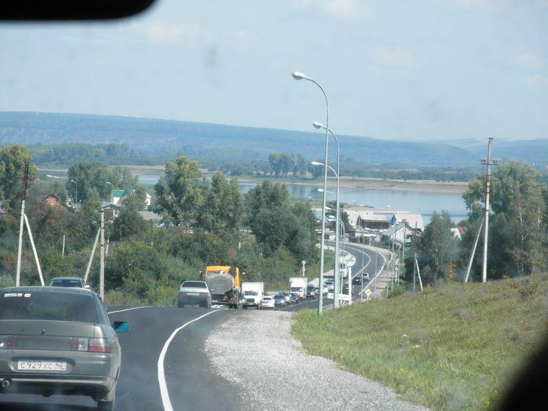 Дорога перед Кемерово. The road in front of Kemerovo.