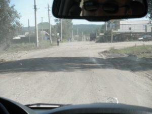 Россия. Нижнеудинск. Дорога по городу. Russia. Nizhneudinsk. The road through the city.