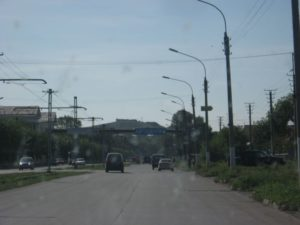Россия. Город Магнитогорск. Russia. The city of Magnitogorsk.