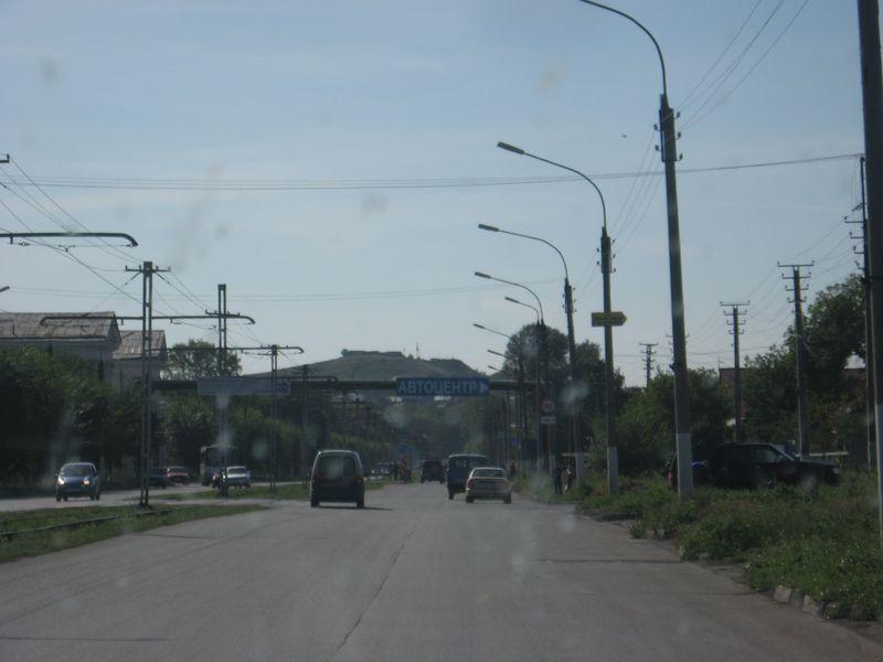 Россия. Город Магнитогорск. Russia. Magnitogorsk city.