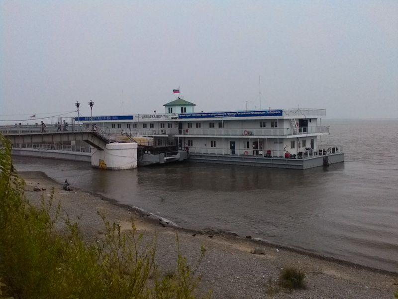 Хабаровск. Набережная реки Амур. Дебаркадер. Khabarovsk. Embankment of the Amur River. The landing stage.