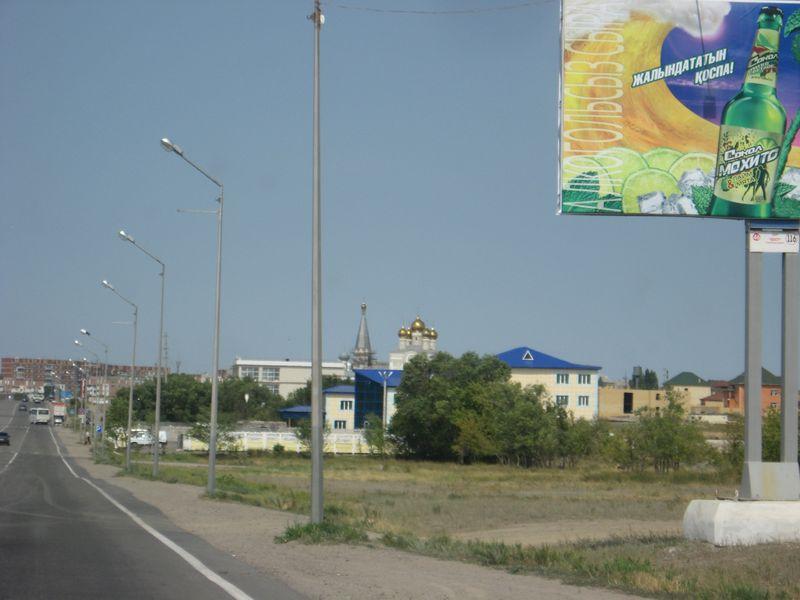 По дороге в Астану. Караганда. Казахстан.