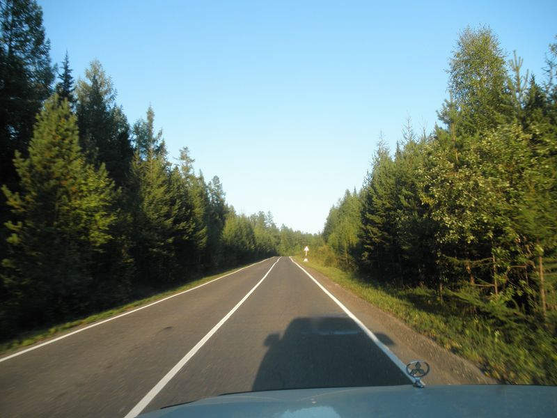 Дорога Братск - Усть-Кут. Road Bratsk - Ust-Kut.