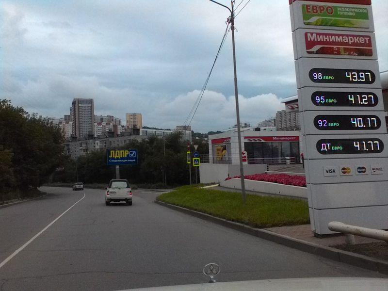 MMC Pajero Владивосток город автопутешествия