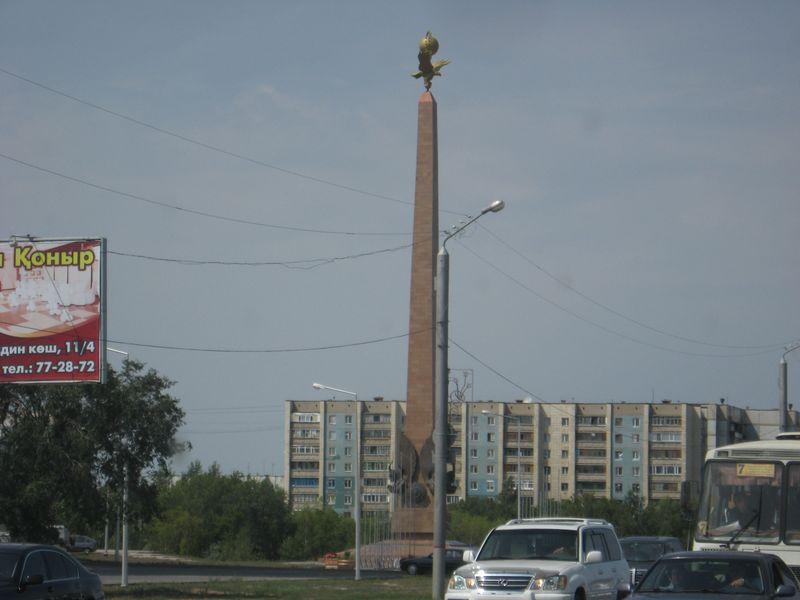 По дороге в Астану. Караганда. Казахстан. On the way to Astana. Karaganda. Kazakhstan.