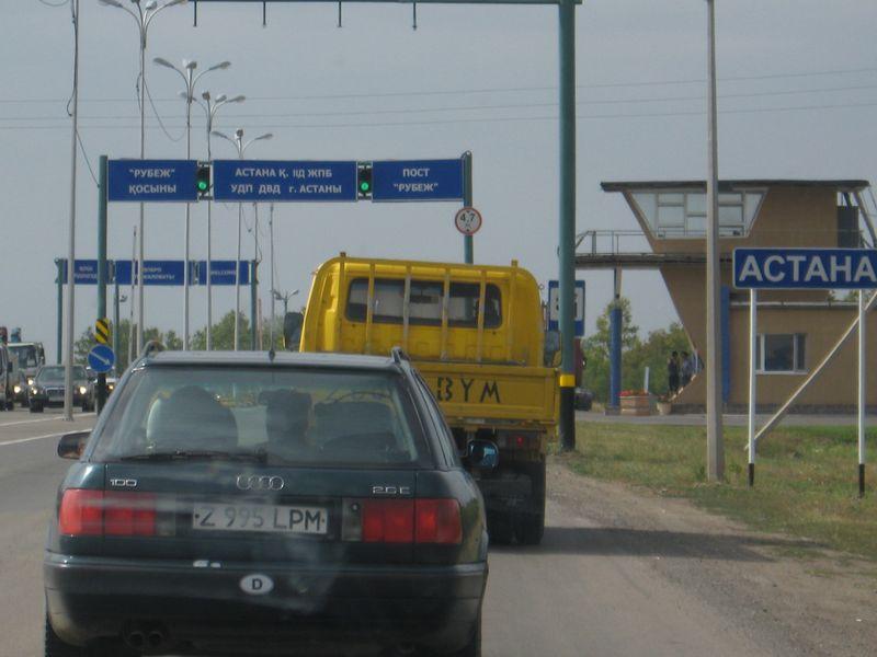 Столица Казахстана - Астана. The capital of Kazakhstan - Astana.