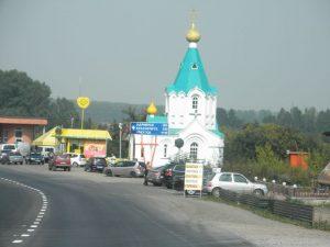 "Автопутешествие на Дальний Восток. Кемерово, трасса ""Сибирь"". Autotravel to the Far East. Kemerovo, the route ""Siberia""."