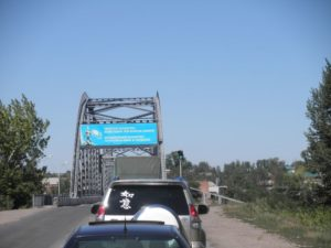 Казахстан. Шемонаиха. Мост через реку Уба. Kazakhstan. Shemonaiha. Bridge over the river Uba.