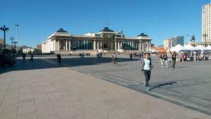 Монголия. Улан-Батор. Великий Государственный Хурал. Mongolia. Ulaanbaatar. The Great State Hural.