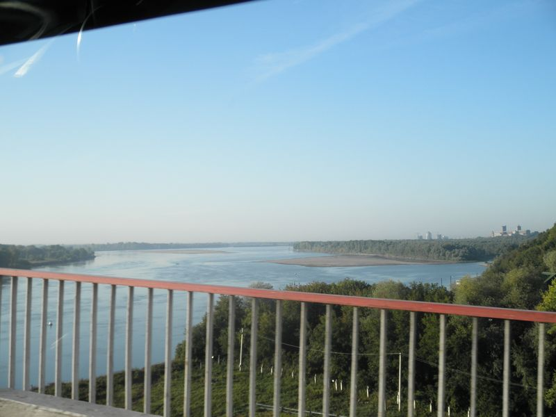 Россия. Барнаул. Мост через реку Обь. Russia. Barnaul. Bridge over the river Ob.