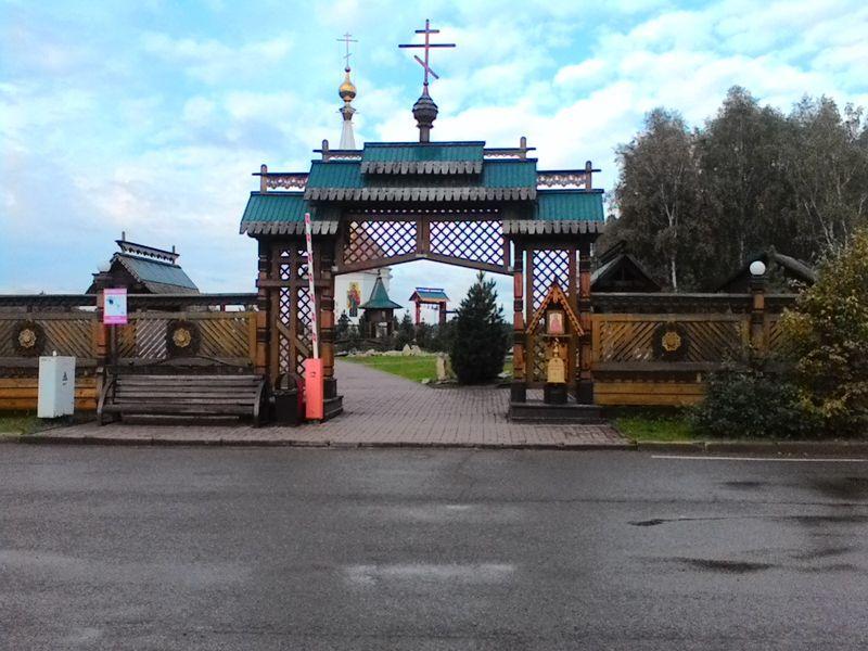 Мариинск. Мемориал жертвам Сиблага. Вход.