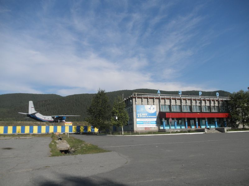 Северный Байкал. Нижнеангарск. Аэропорт. Northern Baikal. Nizhneangarsk. Airport.