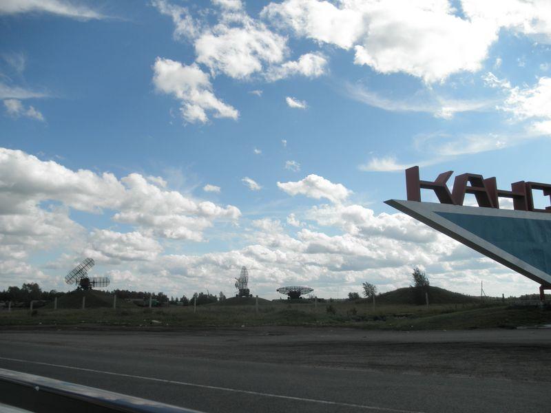 Канск Сибирь Красноярский край дорога автопутешествия