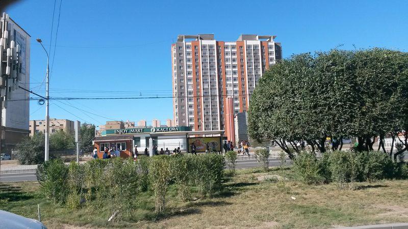 Монголия. Улан-Батор. Проспект Мира.