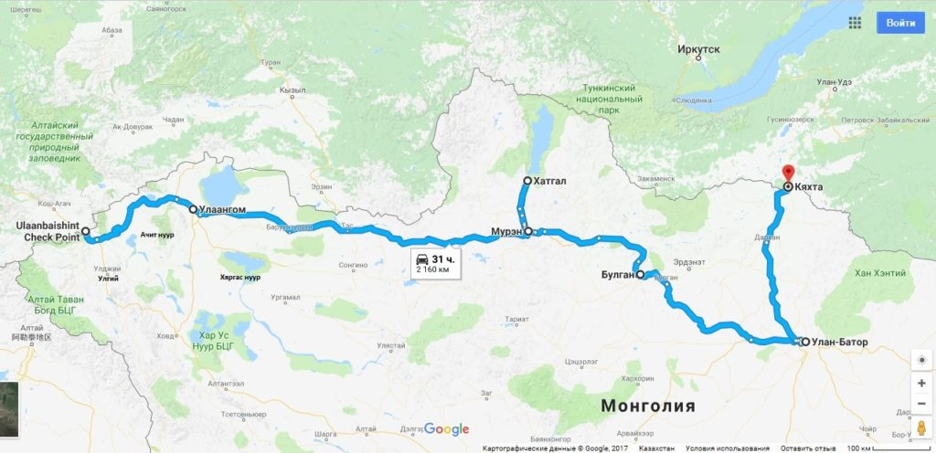 Карта маршрута по Монголии. От Ташанты до Кяхты.