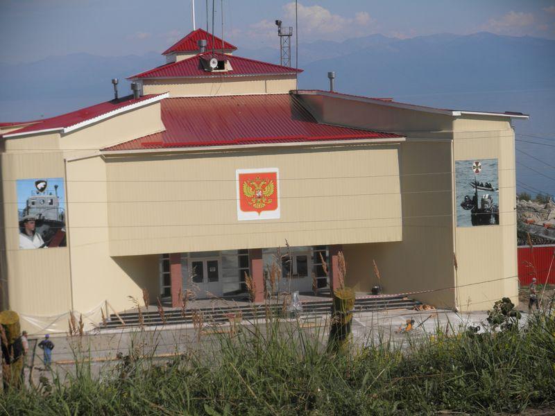 Северобайкальск. Учебный морской отряд. Severobaikalsk. Training marine detachment.