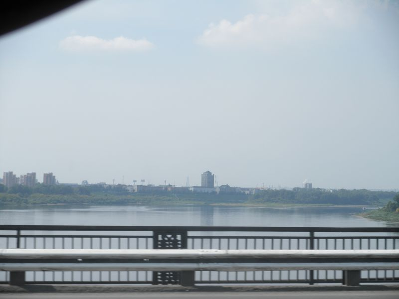 Россия. Кемерово. Мост через реку Томь. Russia. Kemerovo. Bridge over the river Tom.