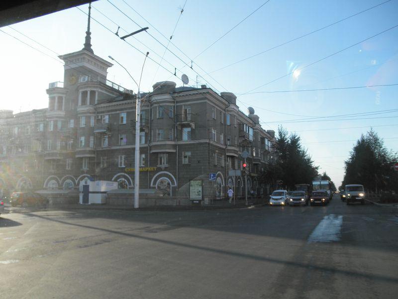 Россия. Алтайский край. Город Барнаул. Russia. Altai region. The city of Barnaul.