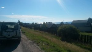 "Россия. Трасса ""Байкал"". Вдоль берега озера. Russia. The Baikal highway. Along the shore of the lake."