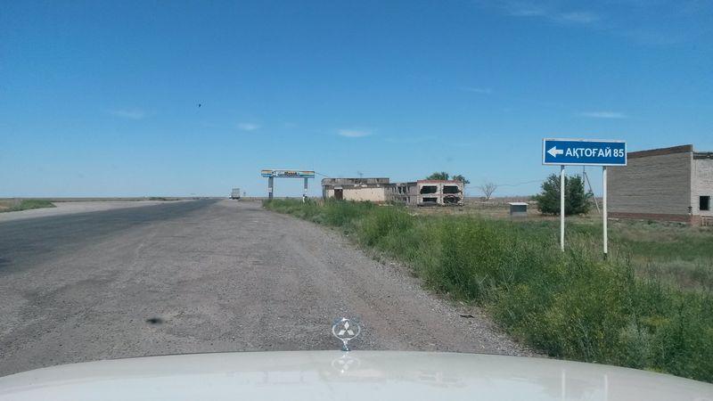 Дорога Алма-Ата - Усть-Каменогорск. Поворот на Актогай. The road Alma-Ata - Ust-Kamenogorsk. Turn to Aktogay.