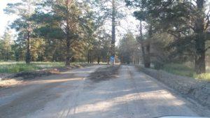 Ремонт дороги между городами Семей и Павлодар. Repair of the road between the cities of Semey and Pavlodar.