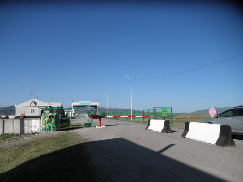"Граница Казахстана. Пункт пропуска ""Каркара"". The border of Kazakhstan. Checkpoint ""Karkara""."