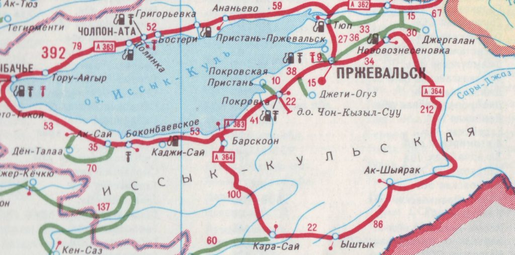Старая советская дорога по Киргизии.The old Soviet road in Kyrgyzstan.