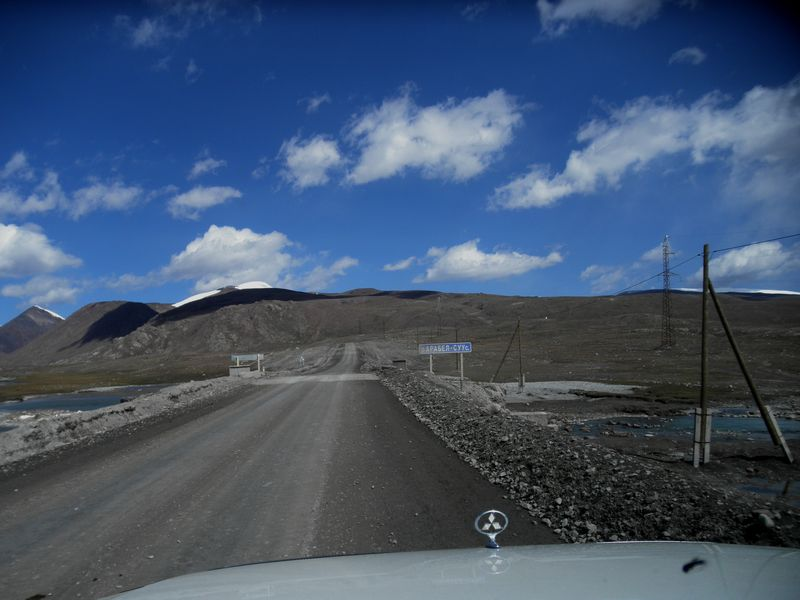 Тянь-Шань. Киргизия. Горная тундра. Река Арабельсу. Tien Shan. Kyrgyzstan. Mountain tundra. The river Arabelso.
