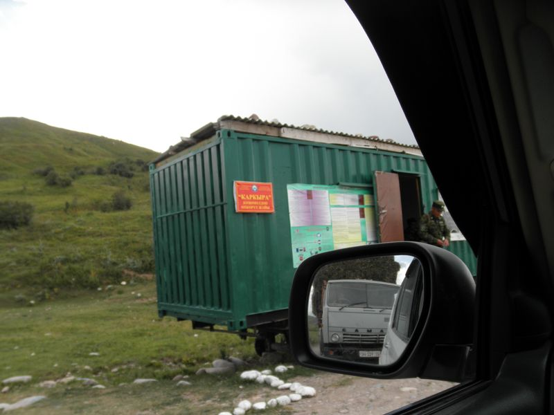 """Киргизия. Пограничный пост """"Каркара"""". Kyrgyzstan. Frontier post """"Karkara""""."""