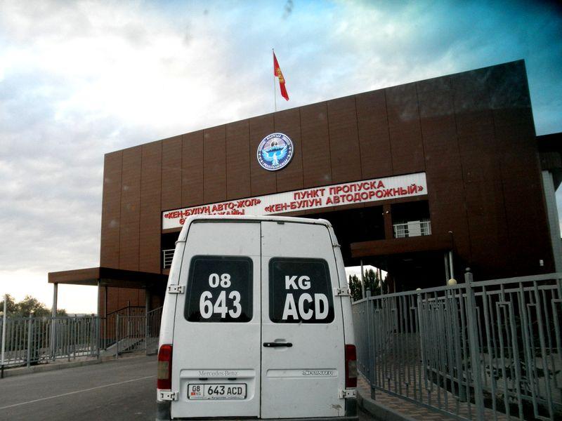 "Киргизия. Граница. Пункт пропуска ""Кен-Булун"". Kyrgyzstan. Border. Checkpoint ""Ken-Bulun""."