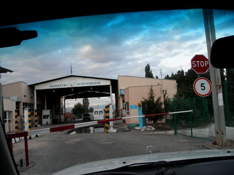 "Казахстан. Граница. Пункт пропуска ""Аухатты"". Kazakhstan. Border. Checkpoint ""Auchatta""."