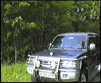 Второй автомобиль Mitsubishi Pajero. 1998 год. Second car Mitsubishi Pajero. 1998.