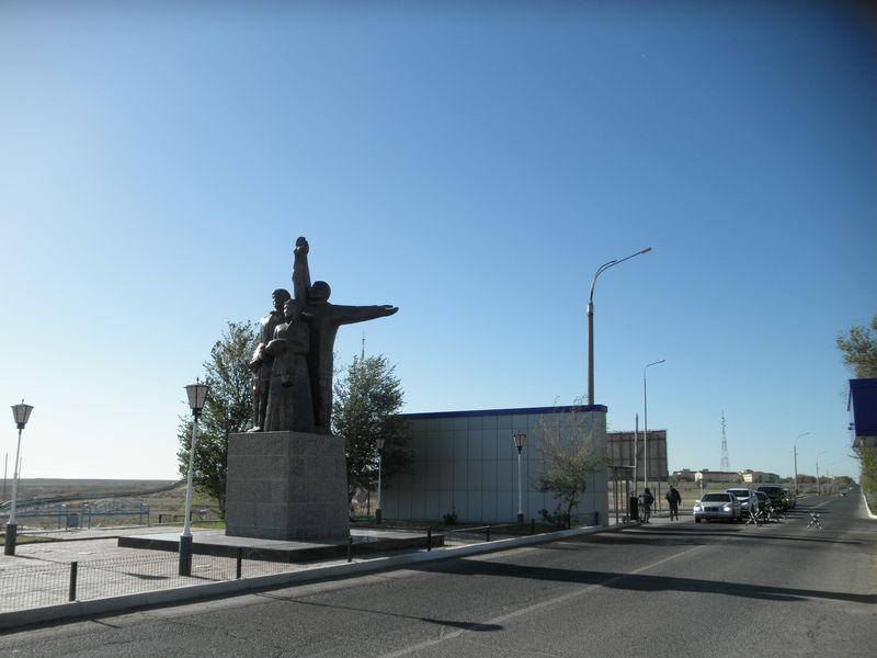 Казахстан. Байконур. Ворота в город. Kazakhstan. Baikonur. Gate to the city.