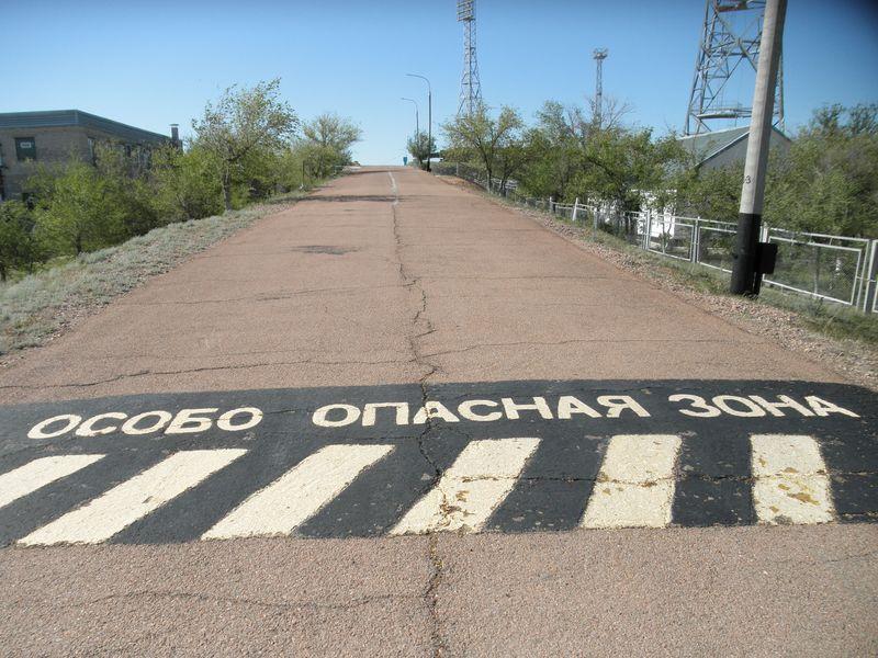 """Космодром Байконур. """"Особо опасная зона"""". Baikonur Cosmodrome. """"Especially dangerous area""""."""