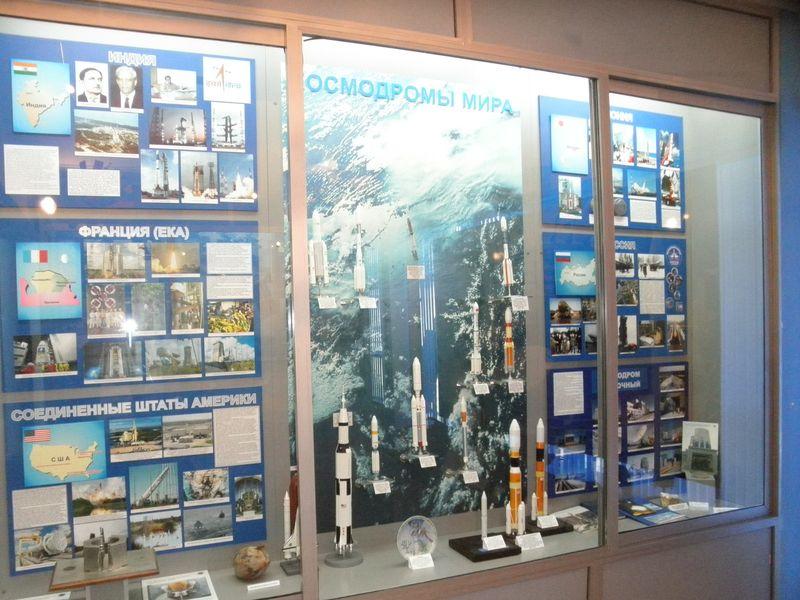 Казахстан. Город Байконур. Экспозиция городского музея. Kazakhstan. City Baikonur. Exposition of the city museum.