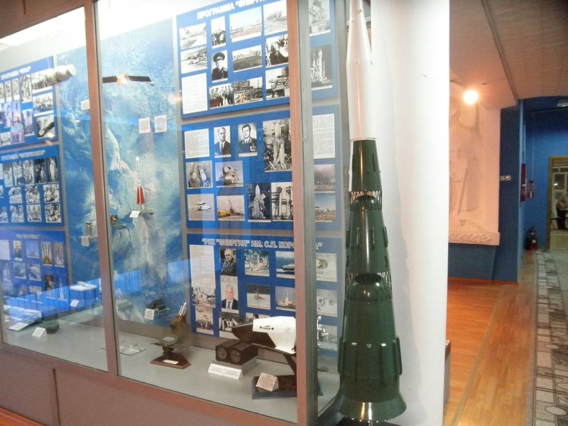 Казахстан. Город Байконур. Экспозиция городского музея. Kazakhstan. City Baikonur. Exposition of the city museum.