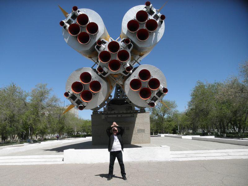 "Казахстан. Город Байконур. Ракета ""Союз"". Kazakhstan. City Baikonur. Rocket Soyuz."