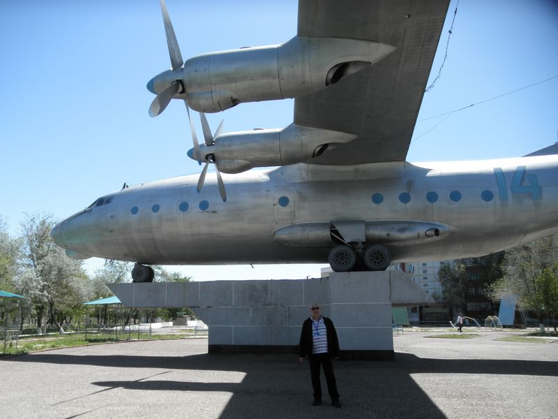 Казахстан. Город Байконур. Самолёт АН-12. Kazakhstan. City Baikonur. An-12 aircraft.