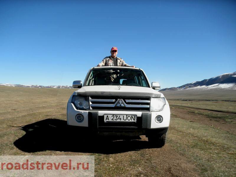 Дорога через плато Ассы. The road through the Assy plateau.