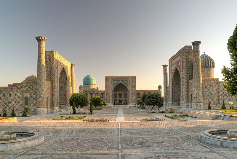 Республика Узбекистан. Город Самарканд. The Republic of Uzbekistan. Samarkand city.