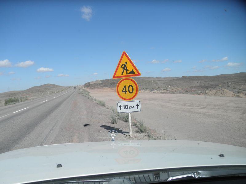 Казахстан. Дорога от Алматы на Балхаш. Kazakhstan. The road from Almaty to Balkhash.