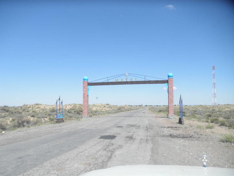 Казахстан. Озеро Балхаш. Дорога Лепсы - Матай. Kazakhstan. Lake Balkhash. Road Lepsy - Matai.