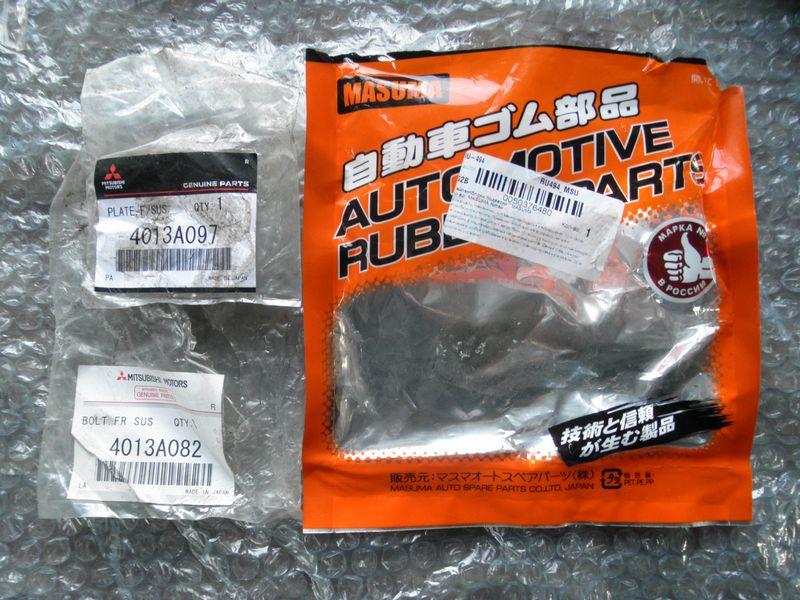 Mitsubishi Pajero. Замена сайлентблоков передного нижнего рычага . Mitsubishi Pajero. Front lower arm. Bush replacement.