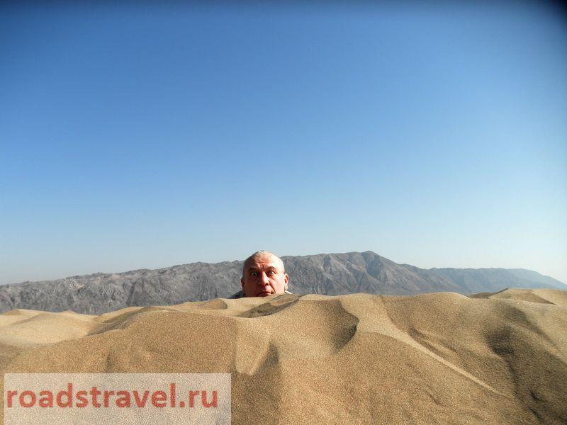"""Государственный национальный природный парк """"Алтын-Эмель"""". State National Natural Park """"Altyn-Emel""""."""